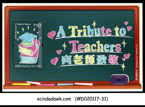 HONG KONG CHINA - 2016 A Tribute to Teachers - Miniature sheet - MINT NH