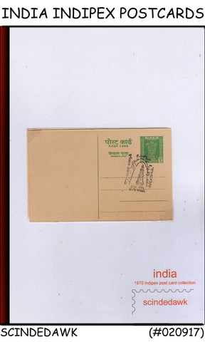 COLLECTION of INDIA 1970 INDIPEX POSTCARDS IN A SPECIAL FOLDER