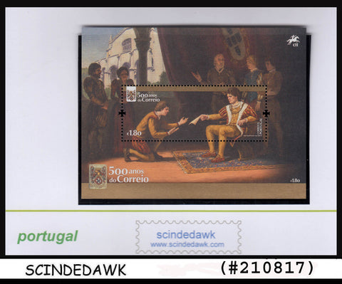 PORTUGAL - 2016 500yrs of Postal Service in Portugal - Min/sht - MNH