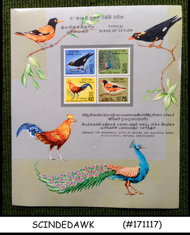 CYLON - 1964 TYPICAL BIRDS OF CEYLON - Miniature sheet MINT NH IMPERF
