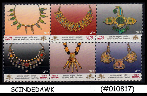 INDIA - 2000 INDEPEX ASISNA 2000 / JEWELLRY SG#1955-1959 - SE-TENANTX6 MNH