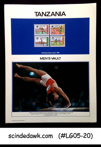 TANZANIA - 1984 OLYMPIC GAMES MEN'S VAULT 4V PANEL MNH