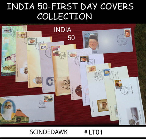 INDIA - SPECIAL COLLECTION OF FAMOUS PEOPLE IN INDIA - 50 FIRST DAY COVERS