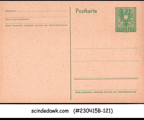 AUSTRIA - 5k POST CARD - MINT