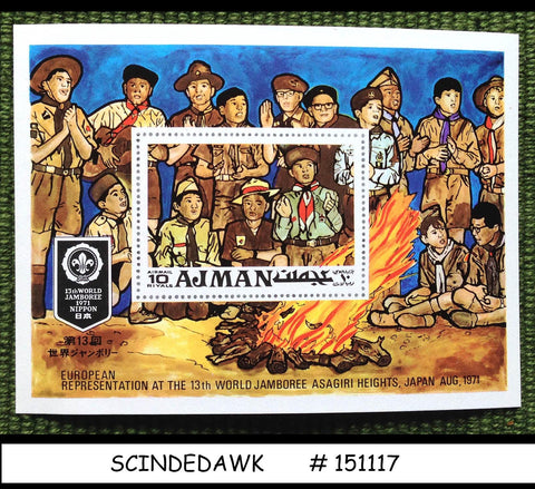 AJMAN - 1971 13th WORLD JAMBOREE - BOY SCOUTS - Miniature sheet MNH