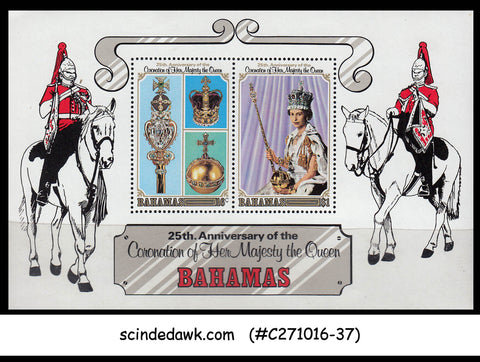 BAHAMAS - 1977 SILVER JUBILEE OF QEII CORONATION - Min. sheet MINT NH