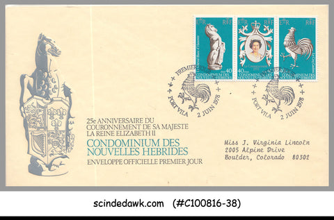 NEW HEBRIDES - 1978 25th ANNIVERSARY OF THE CORONATION OF QEII - 3V - FDC