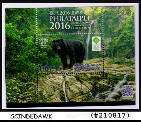 KYRGYZSTAN - 2016 WORLD PHILATELIC EXHIBITION TAIPEI / BEAR - M/S MNH