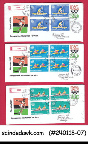 UNITED STATES - 1995 REGISTERED AEROGRAMME WITH ROMANIA OLYMPIC STAMPS 3nos