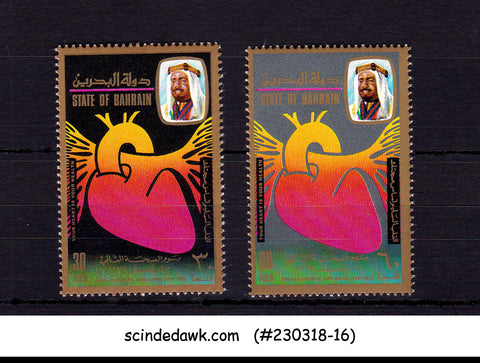 BAHRAIN - 1972 WORLD HEALTH DAY SCOTT#190-91 2V - MINT NH