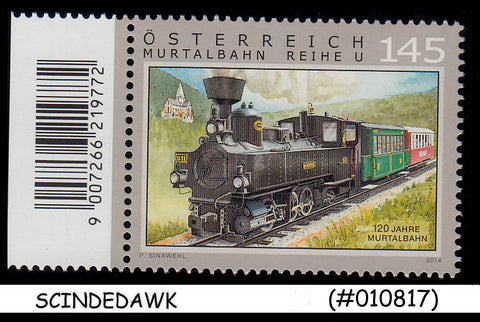 AUSTRIA - 2014 120th Anniversary of MURTAL RAILWAY / TRAIN - 1V - MINT NH