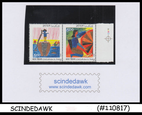 INDIA - 2006 CHILDRENS DAY - SE-TENANT5rX2 - MINT NH