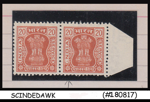 INDIA - 1976-80 20p SG#O218 2V PAIR MNH ERROR I of INDIA BROKEN