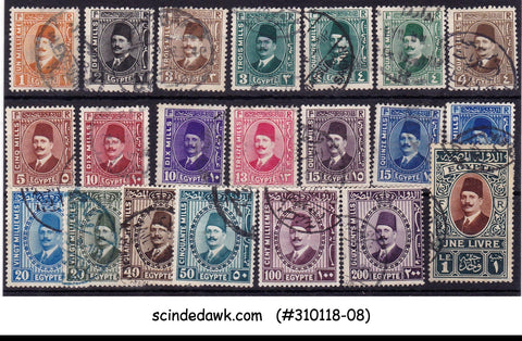EGYPT - 1927-37 KING FAROUK SCOTT#128-149 - 21V - USED