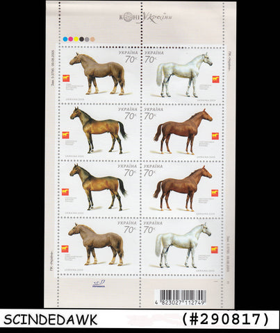 UKRAINE - 2005 HORSE / ANIMALS - Miniature sheet MINT NH