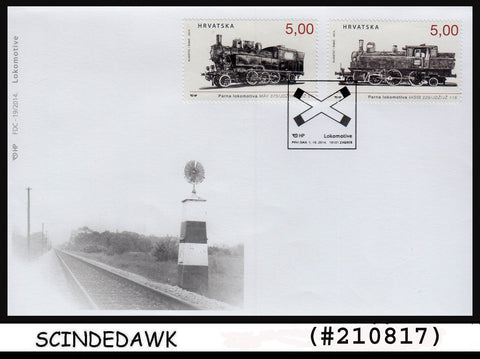 CROATIA - 2014 RAILWAY LOCOMOTIVE / TRAINS - 2V - FDC