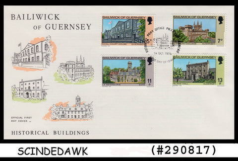 BAILIWICK OF GUERNSEY - 1976 HISTORICAL BUILDINGS - 4V FDC
