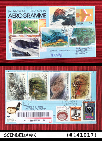 CHINA - 1990 REGISTERED AEROGRAMME to FALKLAND ISLANDS with 12-Stamps