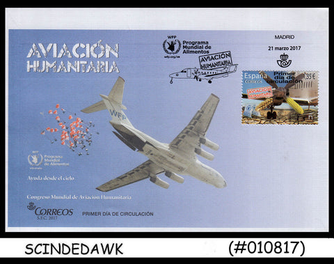 SPAIN - 2017 Humanitarian AVIATION / AIRCRAFTS - FDC