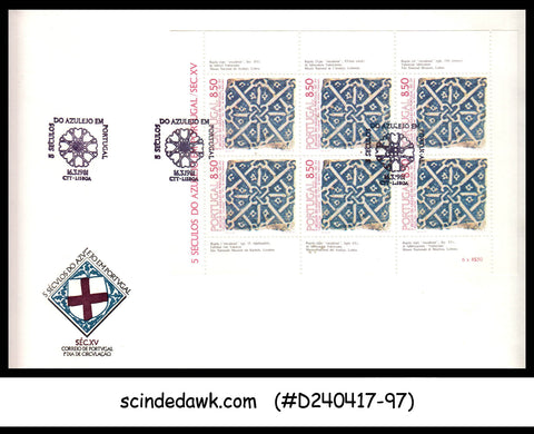 PORTUGAL - 1981 5th CENTURIES TILES IN PORTUGAL - MIN/SHT - FDC