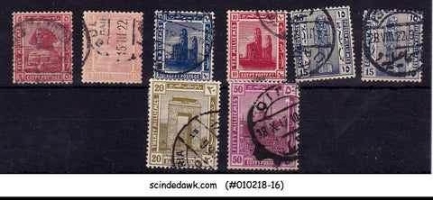 EGYPT - SELECTED CLASSIC STAMPS - 8V - USED