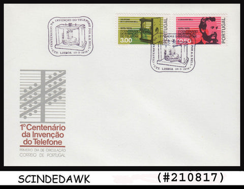 PORTUGAL - 1976 1st CENTENARY OF TELEPHONE INVENTION - FDC