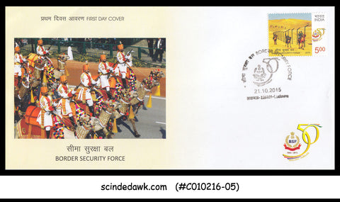 INDIA - 2015 BORDER SECURITY FORCE / BSF / MILITARY - FDC
