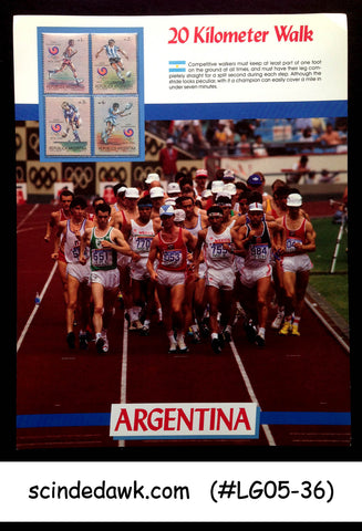 ARGENTINA - 1988 SEOL OLYMPIC GAMES 20KM WALK PANEL MNH