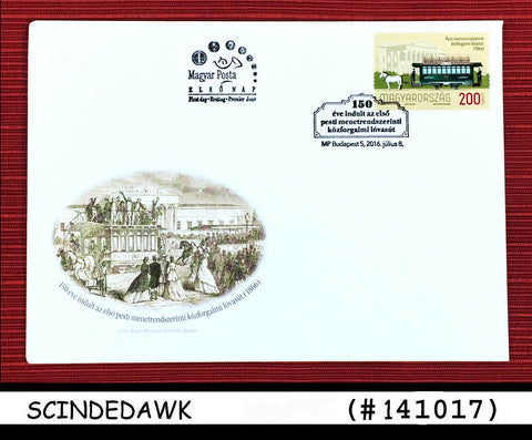 HUNGARY - 2016 - First Scheduled Horse Tramway in Pest Entered Service - FDC