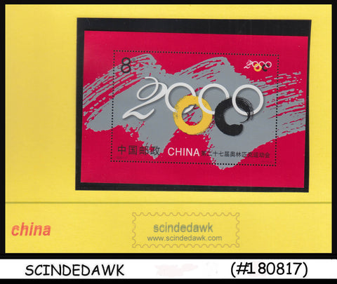 CHINA - 2000 OLYMPIC GAMES SG#4531 - Miniature sheet MINT NH