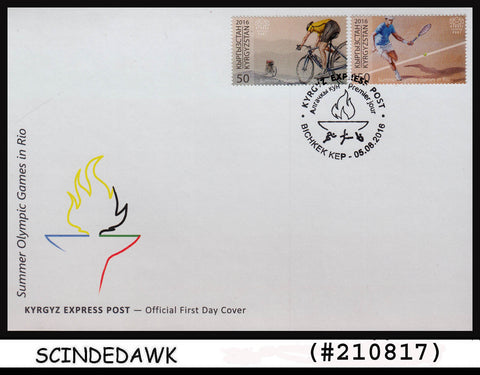 KYRGYZSTAN - 2016 SUMMER OLYMPIC GAMES in RIO - 2V - FDC