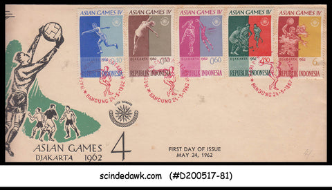 INDONESIA - 1962 ASIAN GAMES JAKARTA / SPORTS - 5V - FDC
