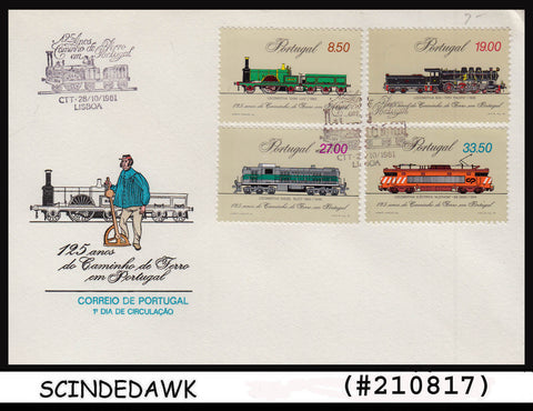 PORTUGAL - 1981 RAILWAY LOCOMOTIVES / TRAINS - 4V - FDC