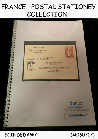 COLLECTION of FRANCE Postal Stationery in a SPECIAL FOLDER