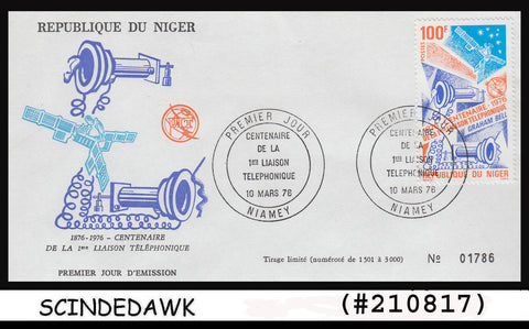 NIGER - 1976 1st CENTENARY OF TELEPHONE INVENTION - FDC