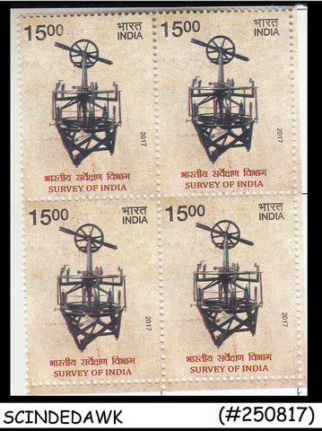 INDIA - 2017 SURVEY OF INDIA - Blk of 4 - MINT NH