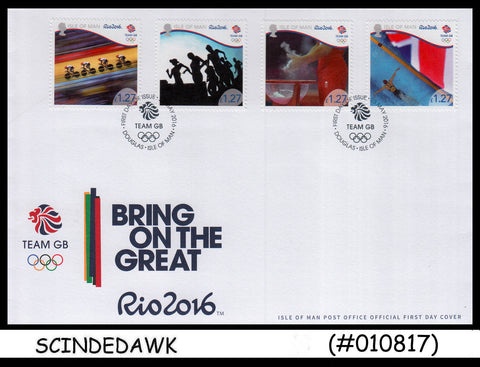 ISLE OF MAN - 2016 RIO 2016 OLYMPIC GAMES - 4V - FDC