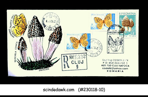 ROMANIA - 1993 SPECIAL MUSHROOM COVER WITH BUTTERFLY STAMPS REGISTERED