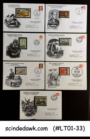 RUSSIA - 1992 50th ANNIVERSARY OF WORLD WAR II COMMEMORATIVE COVERS 7nos