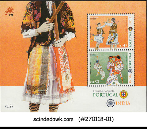 PORTUGAL INDIA : JOINT ISSUE - 2017 TRADITIONAL DANCES - MIN/SHT MNH