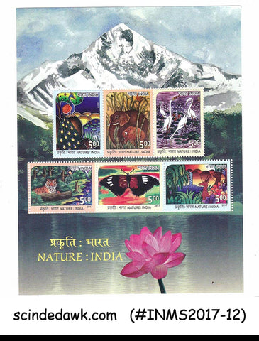 INDIA - 2017 NATURE : INDIA - MINIATURE SHEET MNH