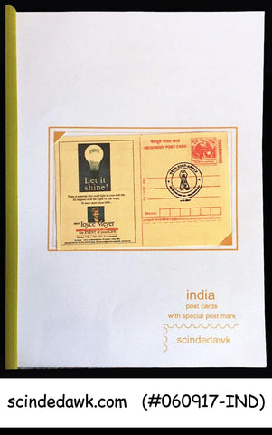 COLLECTION of INDIA POSTCARDS with Special Post Marks
