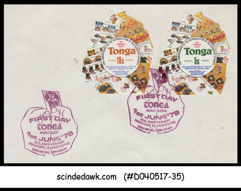 TONGA - 1979 10th Anniversary of freeform self adhesives stamps - 2V - FDC