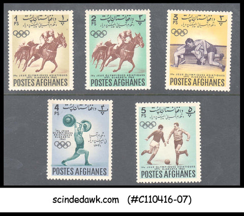 AFGHANISTAN - 1962 4th OLYMPIC GAMES - 5V - MINT HINGED