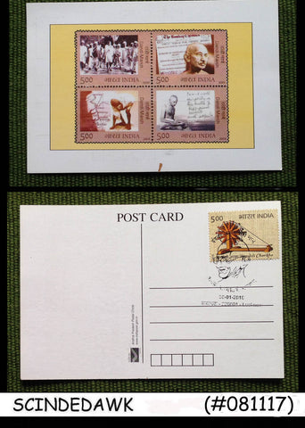 INDIA - 2016 GANDHI PICTURE POSTCARD WITH SPECIAL CANCELLATION