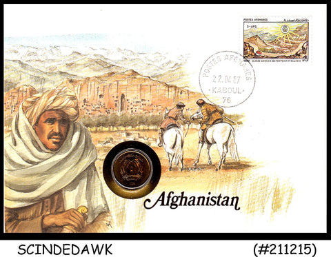 AFGHANISTAN - 1987 PAKHTUNISTAN & BALUTCHISTAN DAY SPECIAL COVER WITH COIN