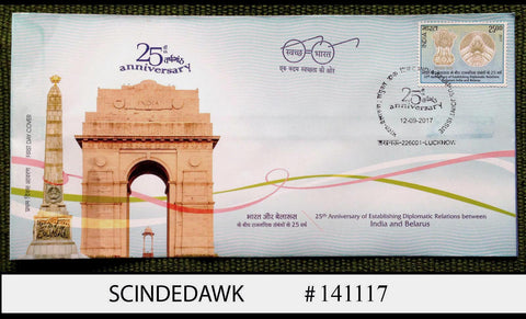INDIA - 2017 25th ANNIVERSARY OF DIPLOMATIC RELATIONS WITH BELARUS - FDC