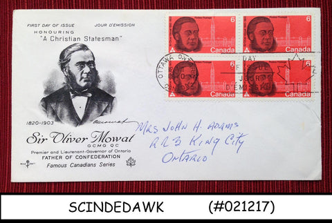 CANADA - 1970 HONOURING SIR OLIVER MOWAT - BLK OF 4 - FDC