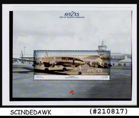 PORTUGAL - 2014 AVIATION / AIRCRAFTS - Miniature sheet MINT NH