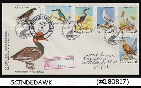 GREECE - 1979 BIRDS FDC MAILED on 2002 to USA REGISTERED
